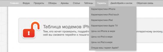 appstudio-menu_nowm