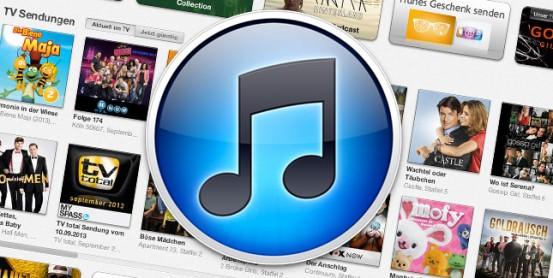 iTunes_nowm