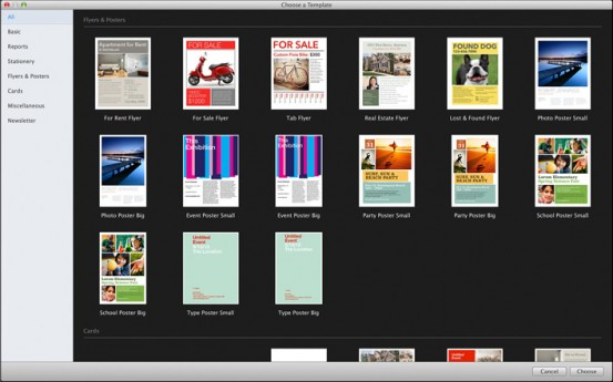 Шаблоны Pages