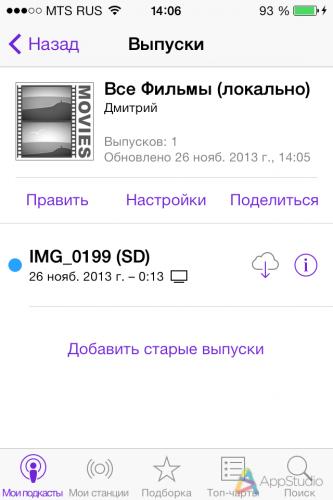 IMG_1732