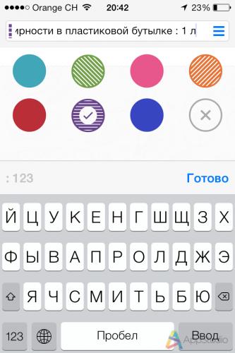 Купи Батон 4 — Выбор цвета