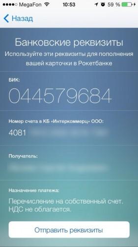Screen1_nowm