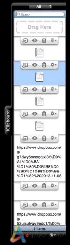 Скриншот 2013-11-08 11.05.23