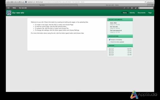 Скриншот 2013-11-18 16.36.33