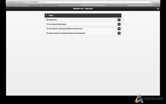 Скриншот 2013-11-29 22.28.54