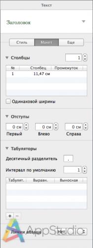 Снимок экрана 2013-11-27 в 13.21.57