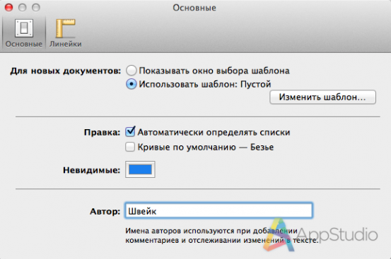Снимок экрана 2013-11-27 в 13.35.08