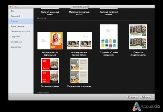 Снимок экрана 2013-11-27 в 13.54.36