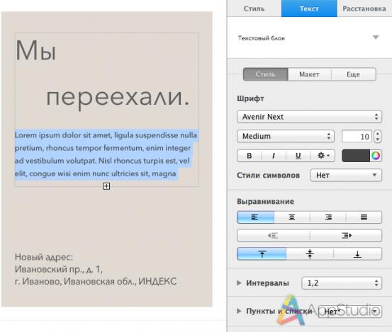 Снимок экрана 2013-11-27 в 13.57.47