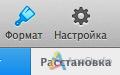 Снимок экрана 2013-11-27 в 13.59.01