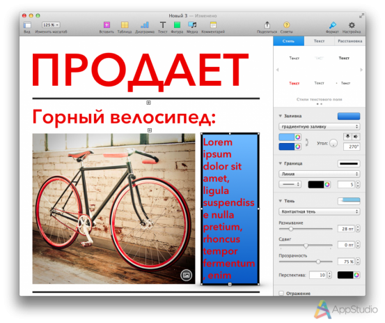 Снимок экрана 2013-11-27 в 14.01.52