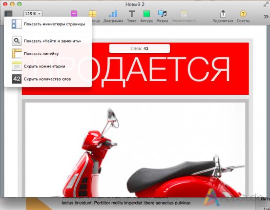 Снимок экрана 2013-11-27 в 14.10.06