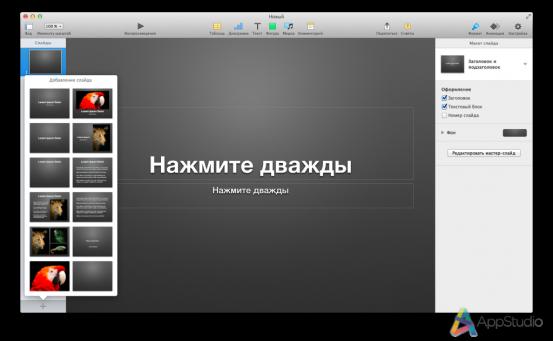 Снимок экрана 2013-11-30 в 13.29.55