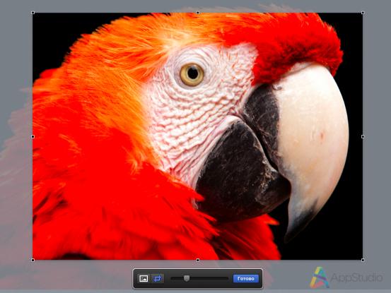 Снимок экрана 2013-11-30 в 14.50.30