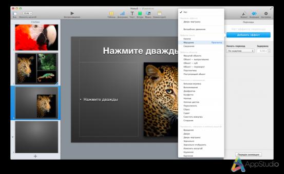 Снимок экрана 2013-11-30 в 14.59.49