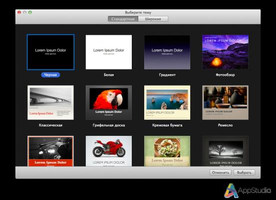 Снимок экрана 2013-11-30 в 15.41.31