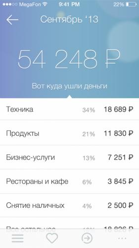 analytics_nowm