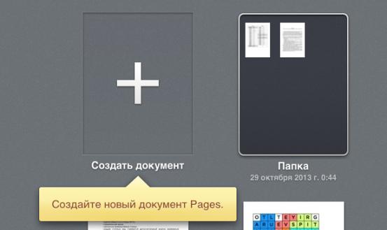 folders_nowm
