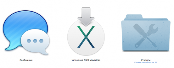 mavericks-installer_nowm