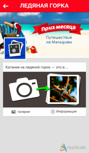 IMG_3467_nowm