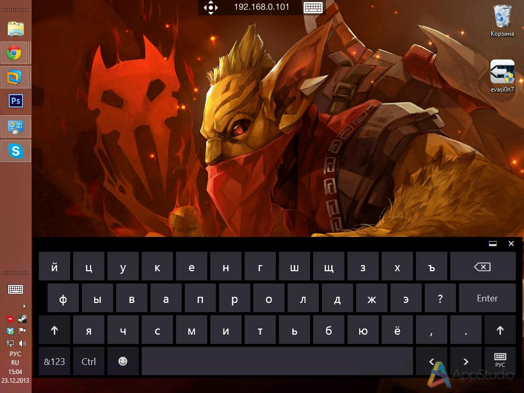 не работает клавиатура удаленный рабочий стол