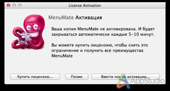 Снимок экрана 2013-12-18 в 15.42.44