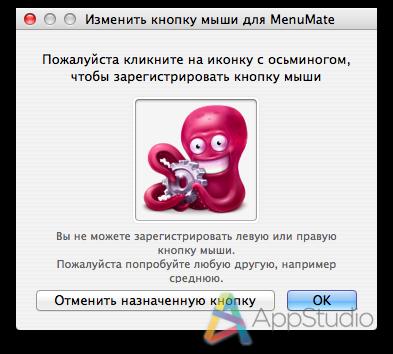 Снимок экрана 2013-12-18 в 15.47.52