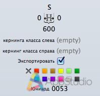 Снимок экрана 2013-12-23 в 22.04.57