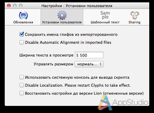 Снимок экрана 2013-12-23 в 23.02.09