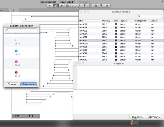 Снимок экрана 2013-12-23 в 23.05.55