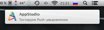 appstudio-push_nowm