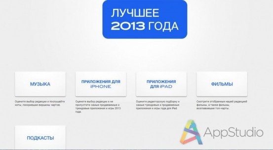 best2013