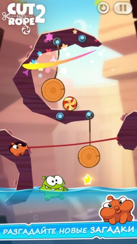 cut_the_rope_3_nowm