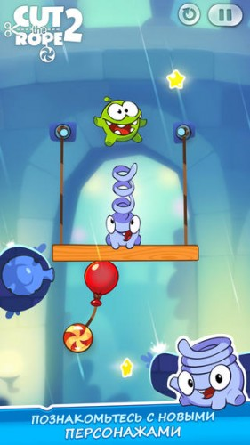 cut_the_rope_5_nowm