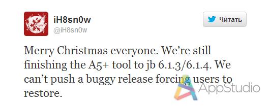 jb_iOS6_1