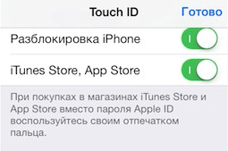 touch-id_nowm