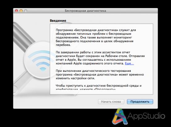 wireless_2