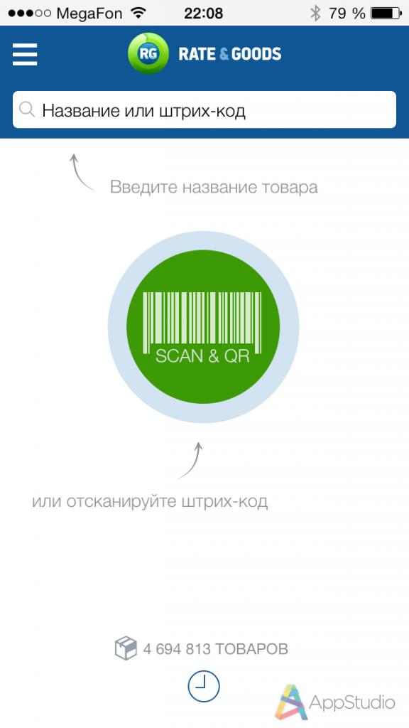 [App Store] Виртуальный и реальный шопинг стал ещё проще с Rate&Goods