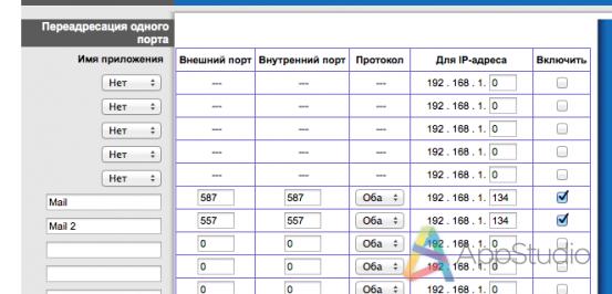 Скриншот 2014-01-03 23.01.14