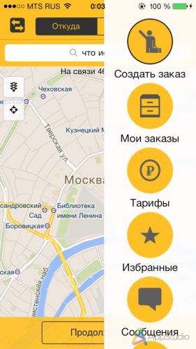 Taksik_10