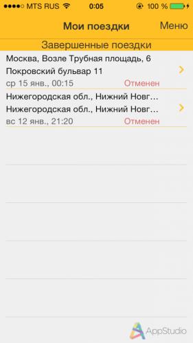 Taksik_20