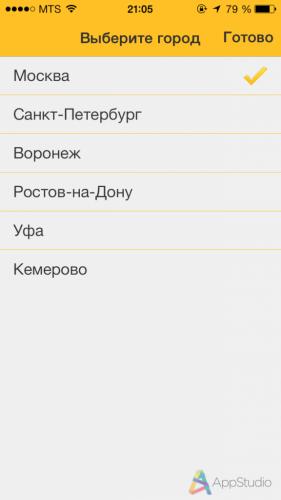 Taksik_3