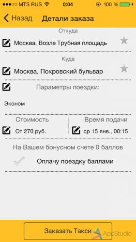 Taksik_40