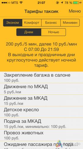 Taksik_5