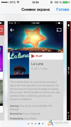 google_play_films_3