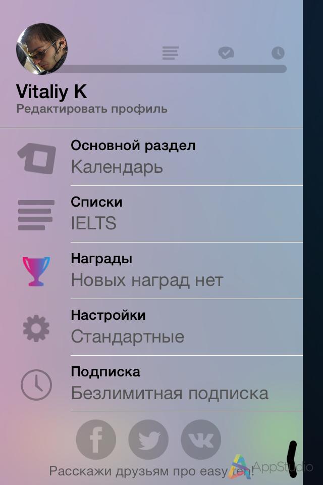 [App Store] Easy Ten 3 — учить английский теперь ещё легче