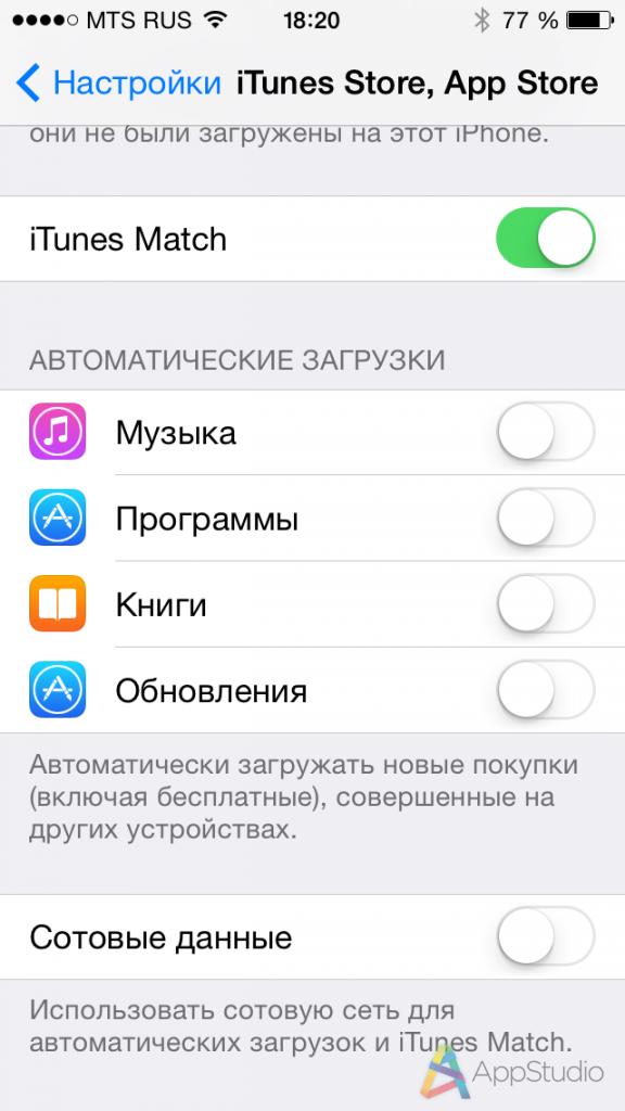 Почему на айфоне не работает аппсторе на айфоне
