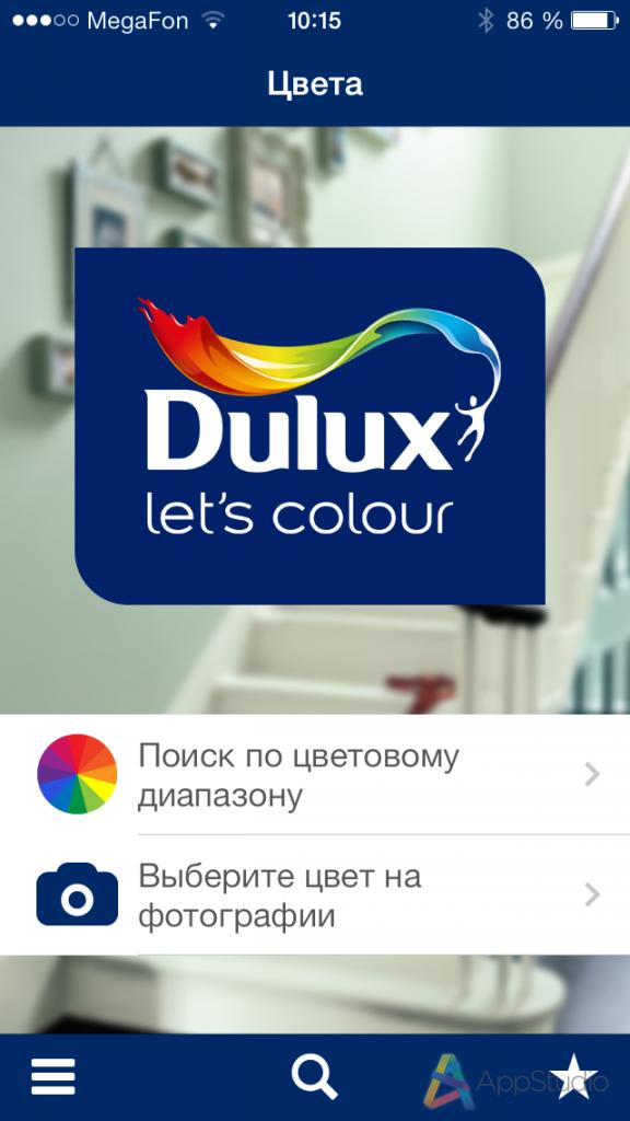 [App Store] Студия Dulux облегчит тяжбы покрасочных работ