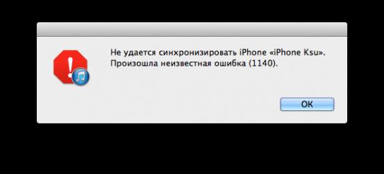error-1140_nowm