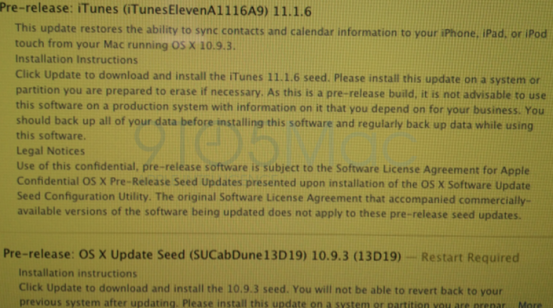 itunes-osx-pre-release_nowm